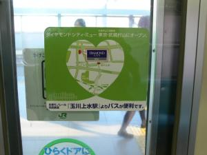 20061118020857.jpg