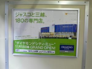 20061118020952.jpg