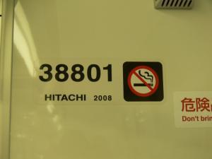 2008-30000eve002_c.jpg