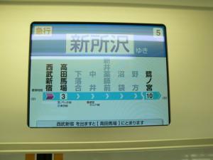2008-30000eve006_c.jpg