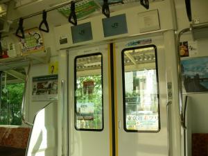 20080815h46008_c.jpg