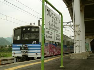 201ec-shikisai-38_c.jpg