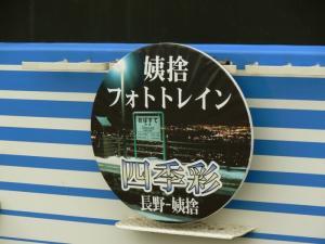 201ec-shikisai-40_c.jpg