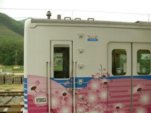 201ec-shikisai-41_c.jpg