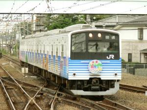 201ec-shikisai-52_c.jpg