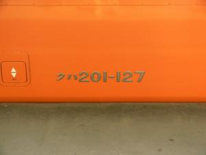 201ec096_c.jpg