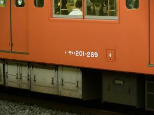 201ecao68-6_c.jpg