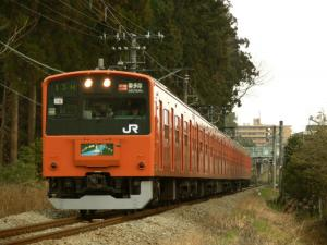 201ech14-7_c.jpg