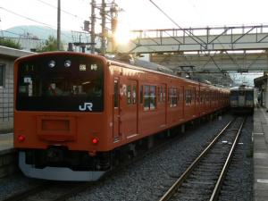 201ech8-2_c.jpg
