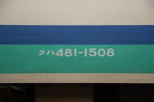 DSC_2077.jpg