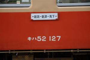 DSC_2148.jpg