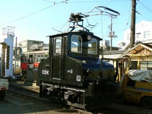 cho024_c.jpg
