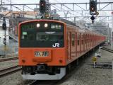 chuo-r025_c.jpg