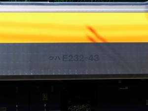 e233ec014_c.jpg