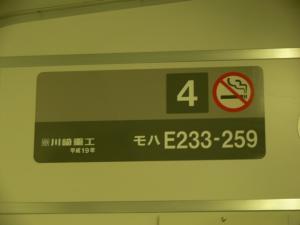 e233ec045_c.jpg