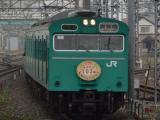 joban103018_c.jpg