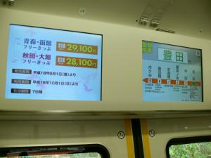 jr-evetota40020_c.jpg
