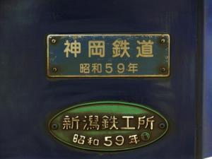 kam009_c.jpg