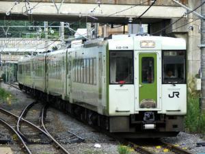 koumi001_c.jpg
