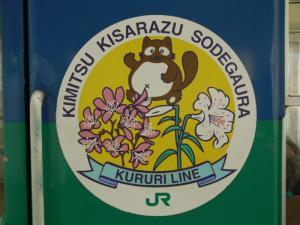 kururi106_c.jpg