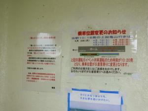 kururi109_c.jpg