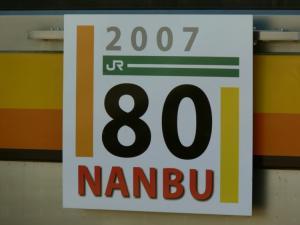 nambu014_c.jpg