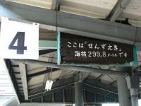 oi025_c.jpg