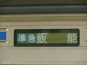 seibu132_c.jpg
