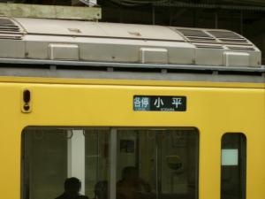 seibu265_c.jpg