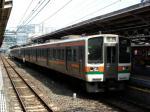 tokai-s003_a.jpg