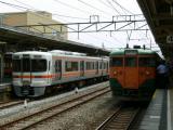 tokai-s028_c.jpg