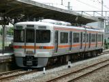 tokai-s029_c.jpg