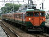 tokai-s032_c.jpg