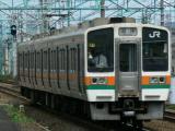 tokai-s039_c.jpg