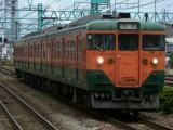 tokai-s040_c.jpg
