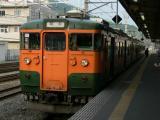 tokai-s044_c.jpg
