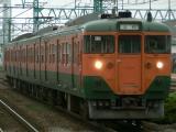 tokai-s045_c.jpg