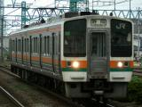 tokai-s047_c.jpg