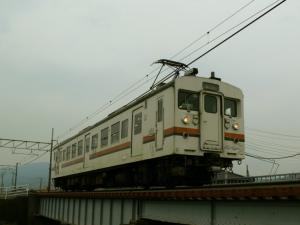 tokai-s050_c.jpg