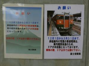 tokai-s058_c.jpg