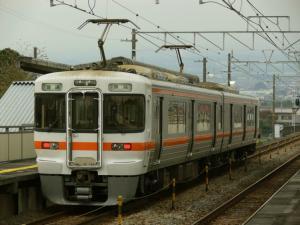 tokai-s059_c.jpg