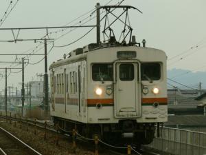 tokai-s061_c.jpg