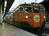 tokaido016_c.jpg