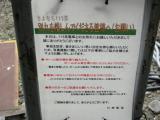 tokaido019_c.jpg