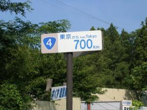 700km