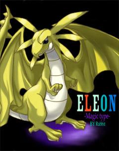 エレオン・魔法型