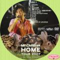 "Mr.Children""HOME""TOUR 2007 ~in the field~ -1"