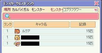 050603_001.jpg