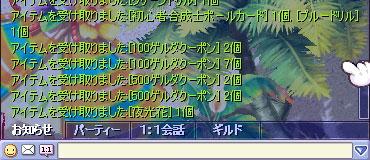 050807_01.jpg
