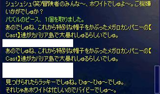 060309_0021.jpg